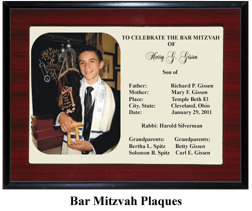 bar mitzvah plaque