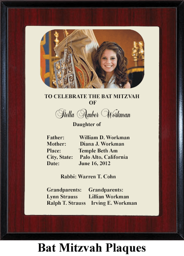 bat mitzvah plaque